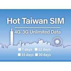 T-star Hot Taiwan SIM - Unlimited Data SIM