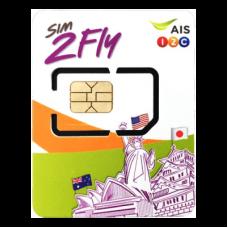Thailand AIS SIM - Asia Data SIM